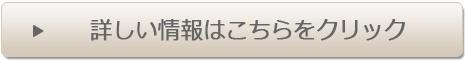詳細白.jpg